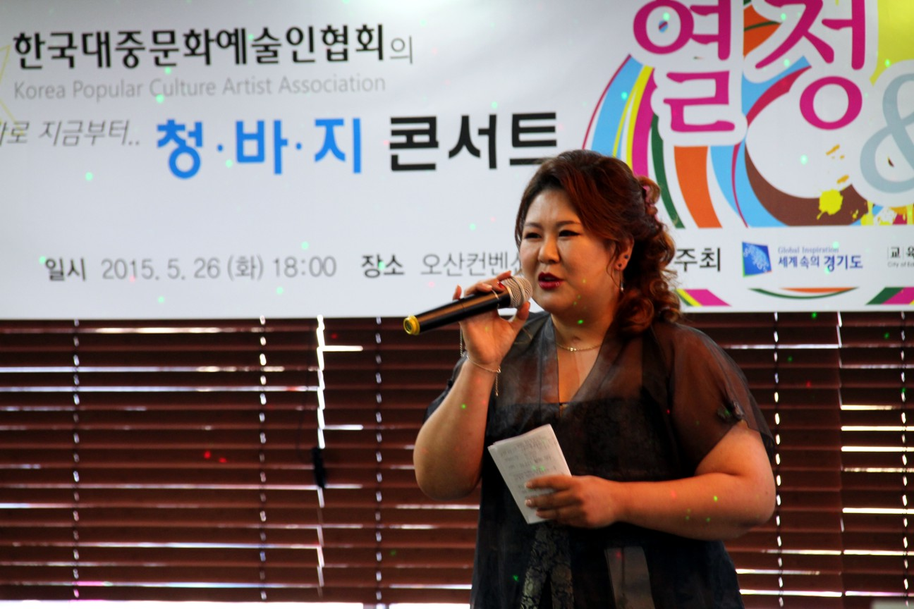 """2015찾아가는 문화활동01 """"열정 그리고 도전"""" 150526"""